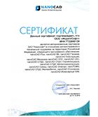 sertifikat-indigo